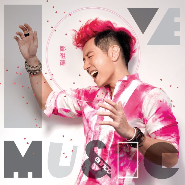 A single cover for the pop song Love Music by Enrico. Enrico has got an eighties pink hair look, wearing a patchy pink and white shirt. He is singing with his arms raised. The words Love Music is superimposed on the image in a very stylised form.